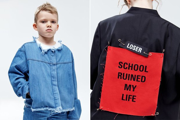 Магазин одежды «Кузнецкий Мост 20» запустил онлайн-магазин. Изображение № 3.