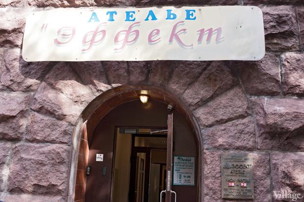 Гид по ателье: Где в Москве пошить новую или переделать старую одежду. Изображение № 39.