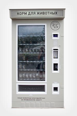 Коробка передач: 10 вендинговых автоматов в Москве, часть 1. Изображение № 8.