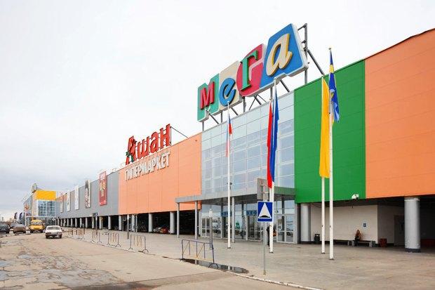 Прямая речь: Голландский архитектор — о торговых центрах, в которых можно работать и отдыхать. Изображение № 3.