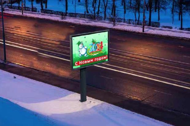 Москву к Новому году украсят в олимпийском стиле. Изображение № 6.