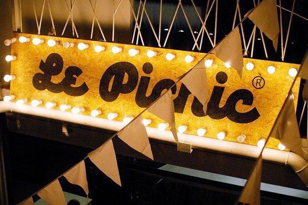 Кино в парках, кофейный фестиваль, пятилетие LePicnic иещё 21событие. Изображение № 26.