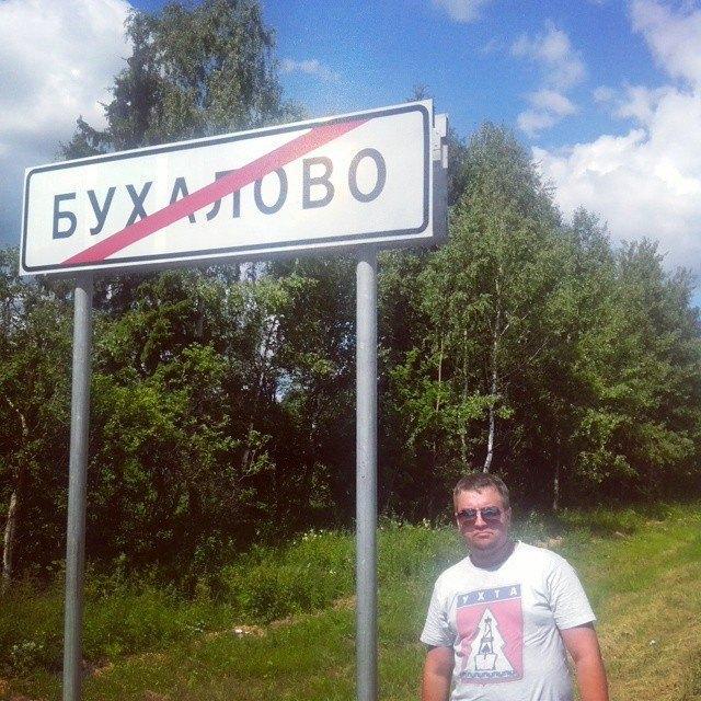 Фестивали Нашествие, Svoy Субботник и Outline вснимках Instagram. Изображение № 14.
