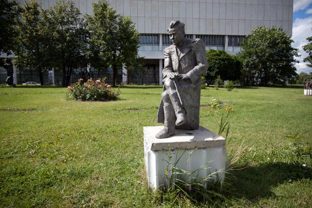 14 скульптур в парке «Музеон». Изображение № 24.