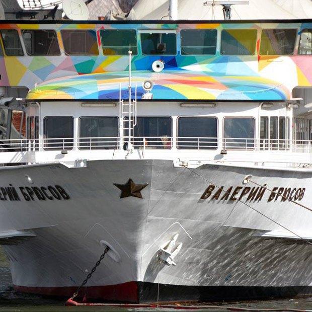 Концерт Foster ThePeople, Moscow City Racing иоткрытие пространства «КорабльБрюсов». Изображение № 5.