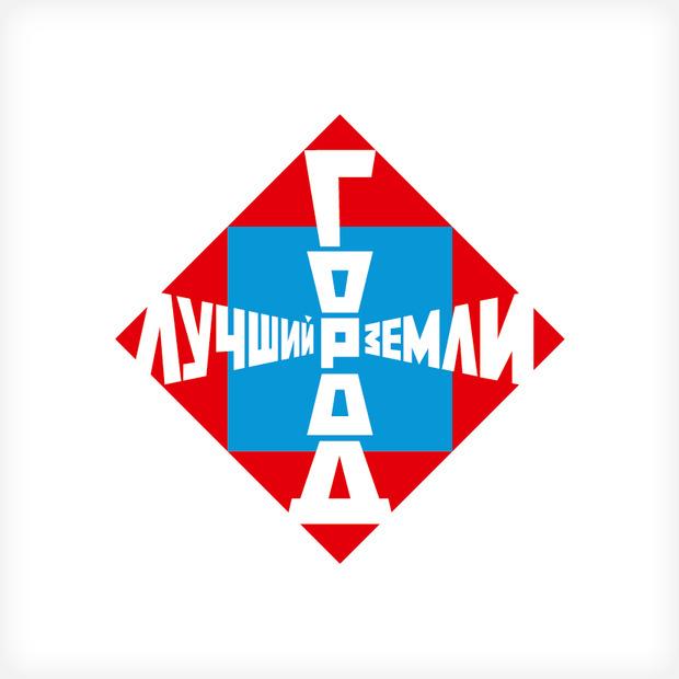 Художник Эрик Булатов создал логотип Дня города. Изображение № 1.