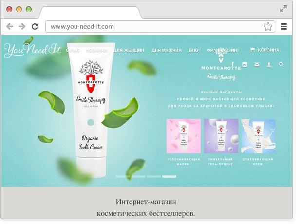10 российских онлайн-магазинов косметики. Изображение № 2.