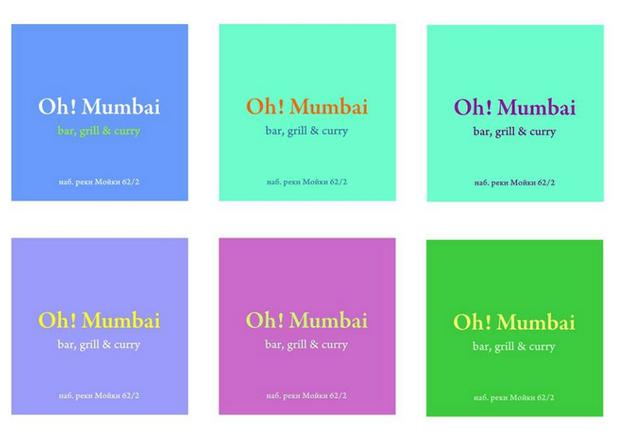 На Мойке откроется индийский ресторан Oh! Mumbai. Изображение № 1.
