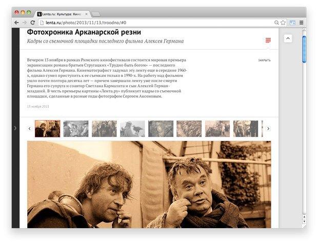 Ссылки дня: Слёзы Путина, «Терминатор» на советских плакатах и список самых пьяных фильмов. Изображение № 2.