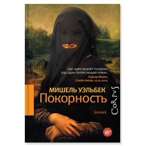 Книги и события на ярмарке non/fiction. Изображение № 2.