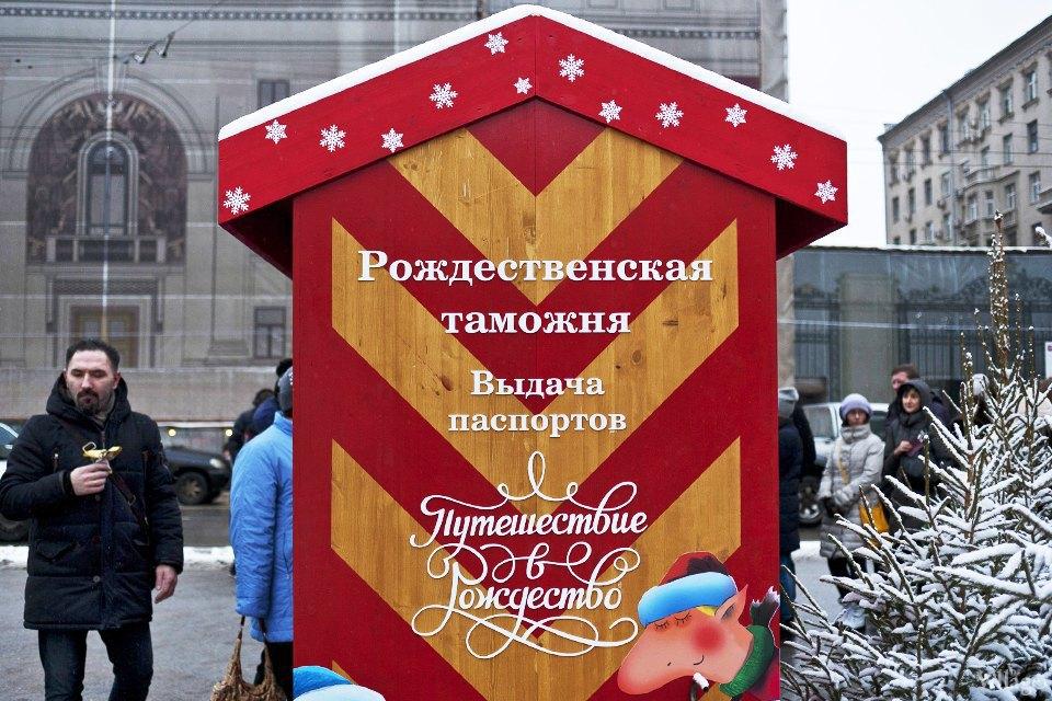 Фоторепортаж: Новогодние ярмарки в центре Москвы. Изображение № 1.