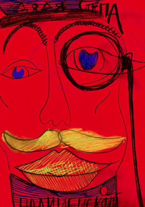 Наталья Гулай, студентка Московского государственного художественно-промышленного университета им. С. Г. Строганова, третье место. Изображение № 4.