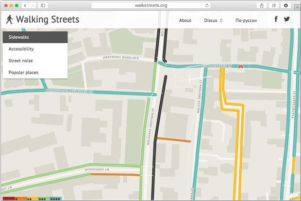 Бывший дизайнер «Яндекс.Карт» запускает картографический сервис «Улицы прогулок». Изображение № 2.