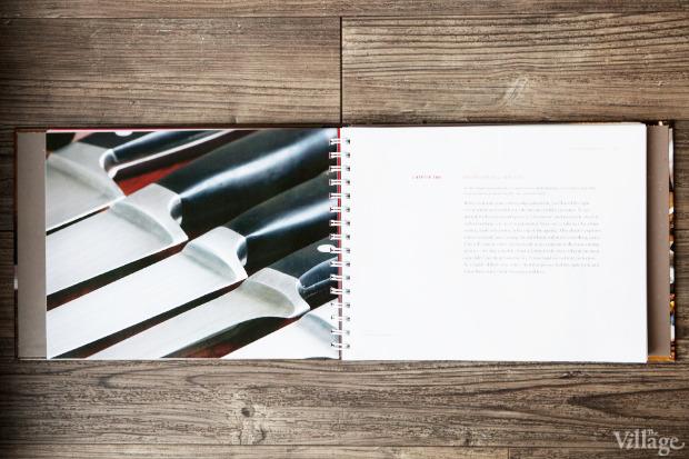 Кулинарное чтиво: Шеф-повар Иван Шишкин о 10 книгах. Изображение № 24.