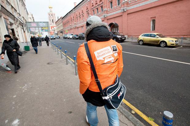 В центре Москвы заработала первая платная парковка. Изображение № 13.