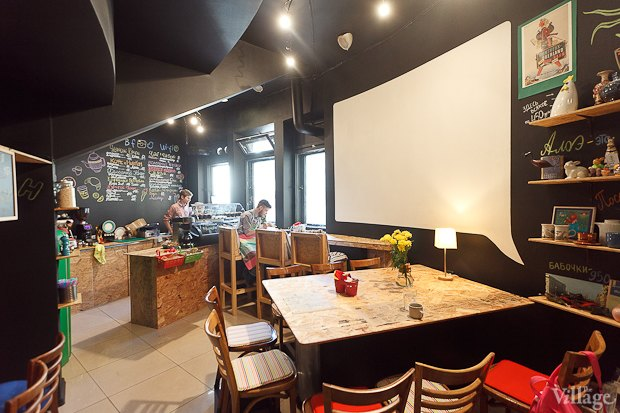 Новое место: Кофейня «ДоМоД». Изображение № 6.