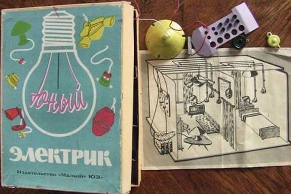 В Музее смеха всё лето можно играть в советские настольные игры. Изображение № 8.