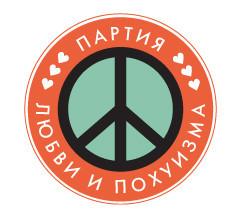Добавить в избранные: 5 новых партий в России. Изображение № 11.
