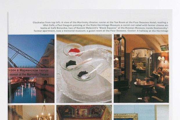Медведи вЭрмитаже, кадры сSensation иещё несколько рекламных кампаний Петербурга заграницей. Изображение № 4.