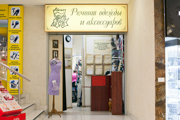 Гид по ателье: Где в Москве пошить новую или переделать старую одежду. Изображение № 48.
