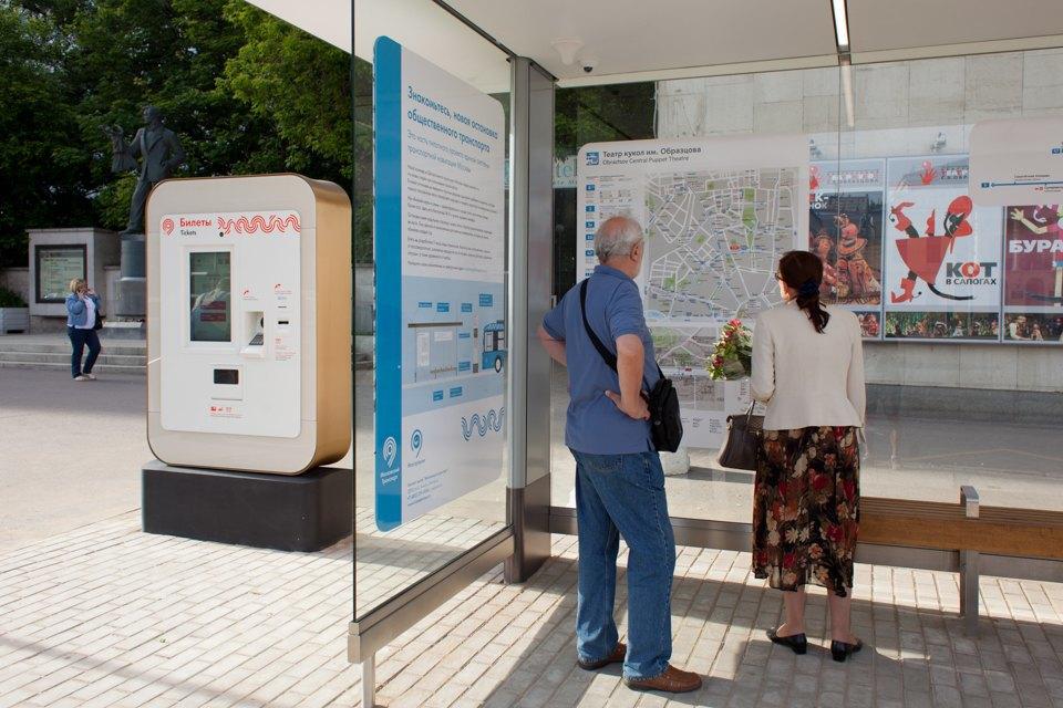 Wi-Fi, USB-порты и автомат попродаже билетов — вМоскве открыли современную остановку транспорта. Изображение № 4.