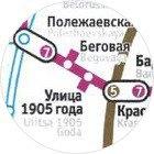 12 ошибок в новой схеме московского метро. Изображение № 12.