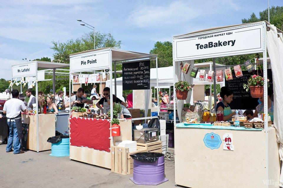 Что выросло: 7 новых проектов местной еды. Изображение № 43.