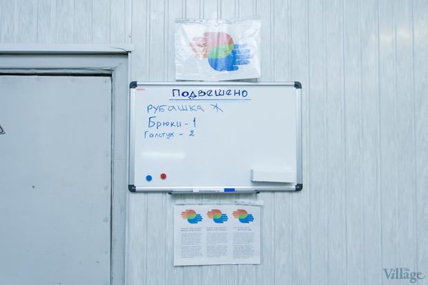 Эксперимент The Village: Работают ли в Киеве подвешенные услуги. Изображение № 27.