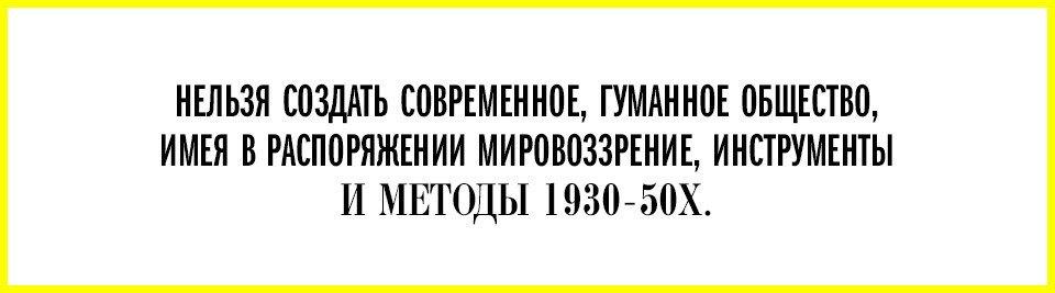 Камиль Курмакаев (Wikimart) обизнесменах как новом истеблишменте. Изображение № 2.