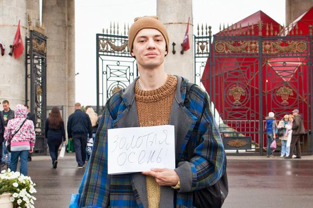 Москва— это: Что думают жители о своём городе. Изображение № 11.