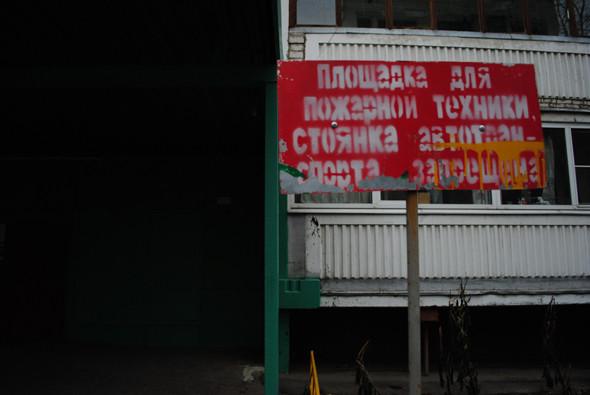 Бирюлево — центр: Что знают о митинге в спальных районах. Изображение № 2.