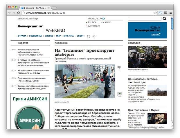 Ссылки дня: Правила жизни Алисы, генератор листовок от Алексея Навального и армия сторонников Лепса. Изображение № 2.