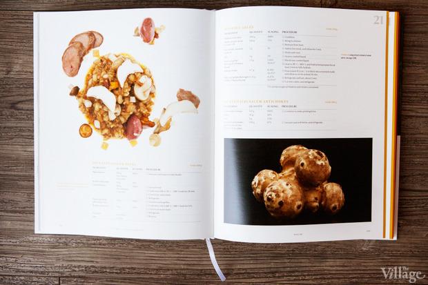 Кулинарное чтиво: Ресторатор Екатерина Дроздова о 10 книгах. Изображение № 15.