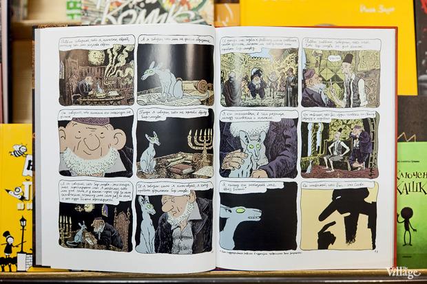 Раскадровка: 6 магазинов илавок с комиксами вПетербурге. Изображение № 41.