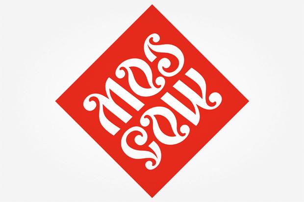 7 новых логотипов-перевёртышей для Москвы. Изображение № 2.