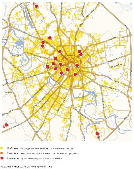 «Яндекс» обсчитал московское такси. Изображение № 1.