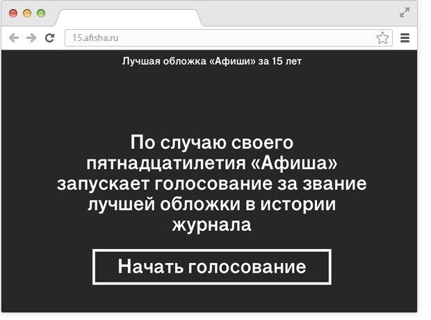 Правила этикета для русских, лучшая обложка «Афиши», новая песня Дельфина. Изображение № 2.