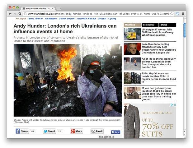 Взгляд со стороны: Западные СМИ — о событиях на Украине. Изображение № 13.