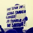 Ксения Собчак и Михаил Прохоров выступят на митинге 24 декабря. Изображение № 2.