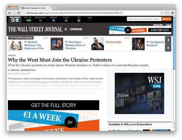 Взгляд со стороны: Западные СМИ — о событиях на Украине. Изображение № 11.