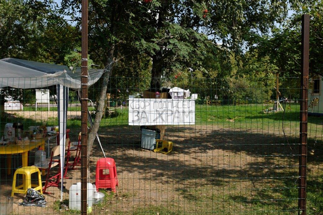 Тренер по фитнесу, биолог иэкономист—отом, почему они борются состроительством храмов в парках. Изображение № 5.
