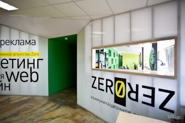 Офис недели: коммуникационное агентство Zero (Петербург). Изображение № 6.