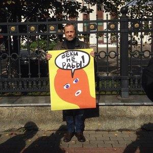 Фото дня: Одиночные пикеты в поддержку Надежды Толоконниковой. Изображение № 6.