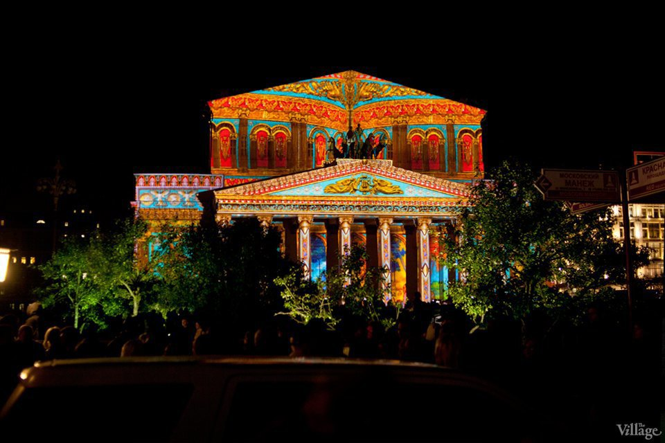 Фото ночи: Фестиваль «Кругсвета». Изображение № 13.