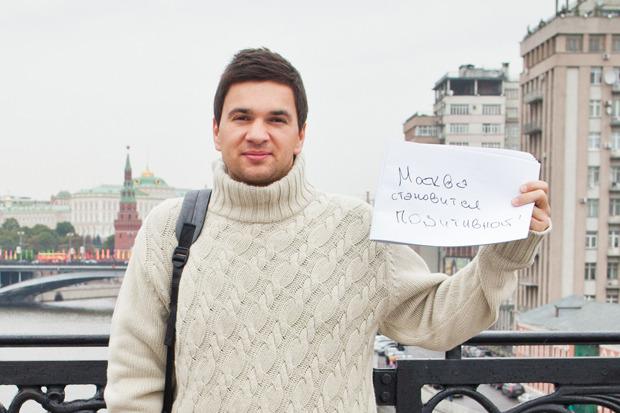 Москва— это: Что думают жители о своём городе. Изображение № 8.