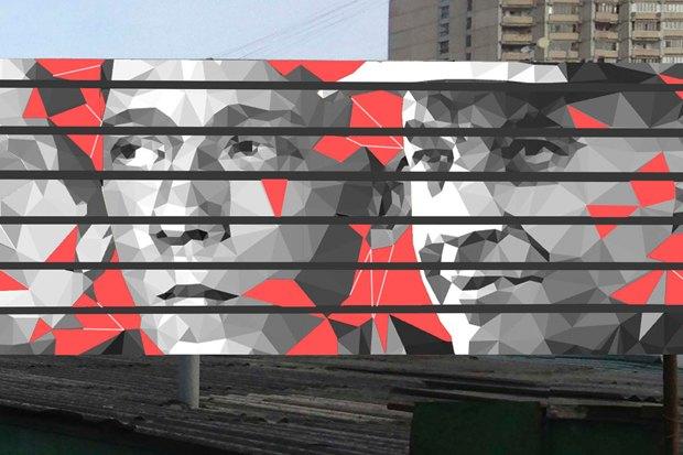 Пять художников освоих граффити для фестиваля «Лучший город Земли». Изображение № 3.
