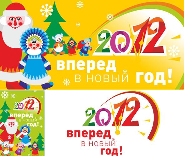 Стали известны детали оформления города к Новому году. Изображение № 1.