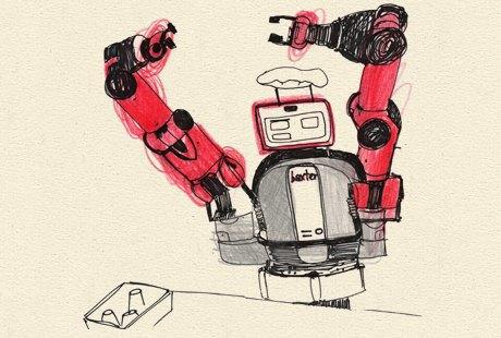 Выставка «Бал роботов». Изображение № 5.