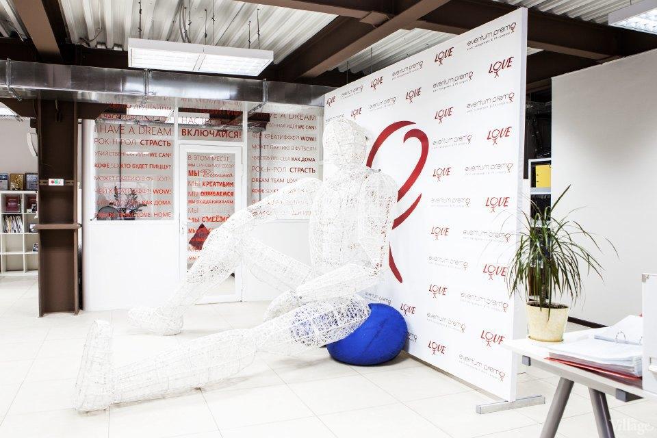 Офис недели (Москва): Eventum Premo. Изображение № 26.