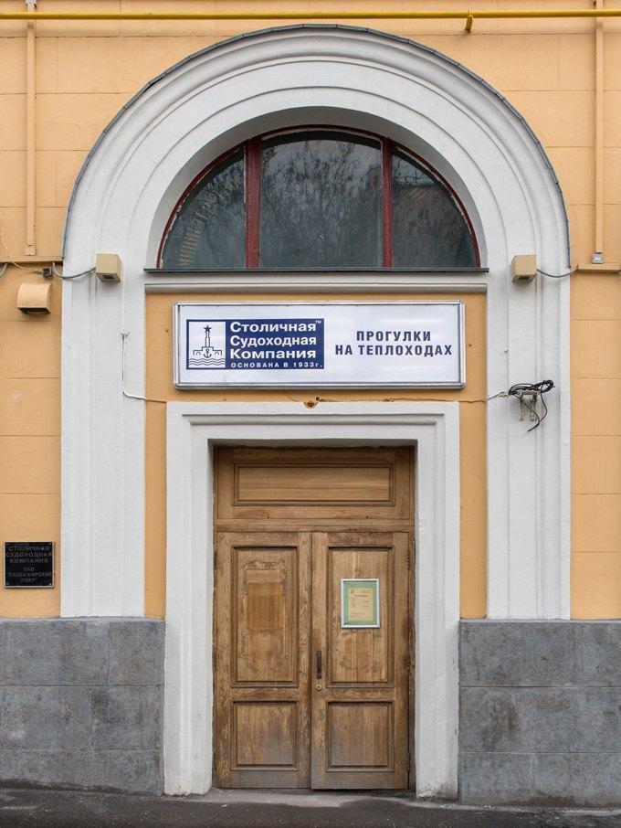 Я живу в «Доме с башенками» уБелорусского вокзала. Изображение № 10.